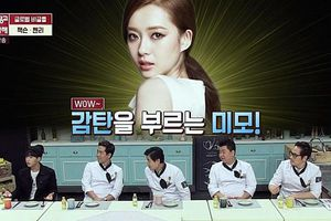 Go Ara tái hợp Yoo Ah In sau 15 năm, đoàn tụ bên Jessica Jung và Henry