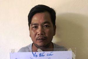 Bắt sới đá cá ăn tiền hàng trăm triệu đồng ở Đà Nẵng