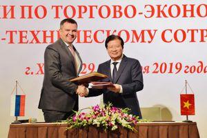 Đẩy mạnh hợp tác kinh tế-thương mại và khoa học-kỹ thuật giữa Việt Nam và Liên bang Nga