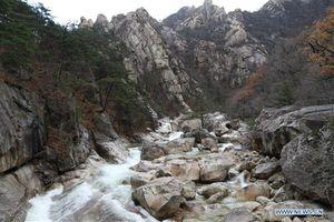Triều Tiên từ chối đối thoại với Hàn Quốc về núi Kumgang
