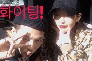 Goo Hara xóa ảnh chụp với G-Dragon sau 30 phút đăng tải