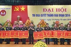 Tham mưu kịp thời, chỉ đạo toàn diện hoạt động công tác Đảng, công tác Chính trị trong Cơ quan Tổng cục Chính trị