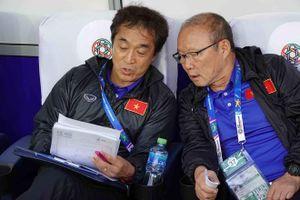 HLV Park Hang-seo và trợ lý sẽ vào tuyển quân ở giải U.21 Quốc tế