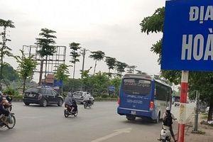 Hà Nội: 5 huyện ngoại thành sẽ lên quận vào giai đoạn 2020- 2025