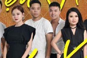 Đinh Mạnh Ninh, Đông Hùng tham gia 'Hẹn hò show'