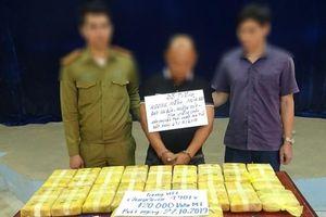 Hà Tĩnh: Bắt đối tượng quốc tịch Lào vận chuyển 120.000 viên ma túy
