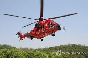 Trực thăng Hàn Quốc rơi xuống biển, 7 người mất tích