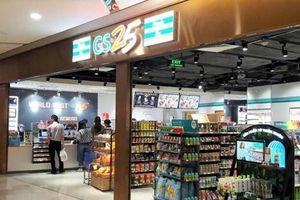 GS25 chính thức nhượng quyền và tham vọng mở 2.500 cửa hàng tại Việt Nam