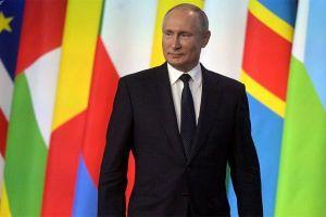 Giải mật hồ sơ 'Điệp viên Putin'