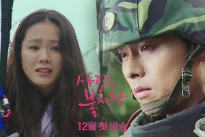 'Crash Landing on You': Son Ye Jin rơi thẳng vào người Hyun Bin và cái kết bất ngờ