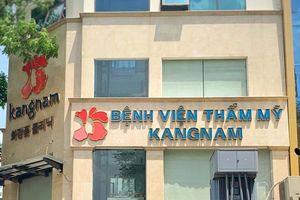 Nguyên nhân 2 người tử vong ở Bệnh viện Kangnam và EMCAS TP.HCM