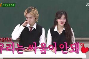 Lần đầu tiên tại Kpop, 2 idol trẻ yêu nhau cùng xuất hiện trong một show