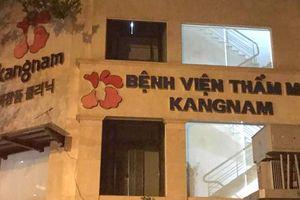 Kết luận nguyên nhân 2 vụ tử vong do phẫu thuật thẩm mỹ tại TP Hồ Chí Minh