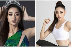 Hình ảnh Hoa hậu Lương Thùy Linh xuất hiện trên trang chủ cuộc thi 'Miss World 2019'