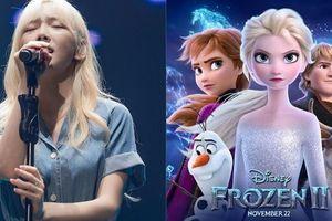Tae Yeon khoe giọng hát trong siêu phẩm hoạt hình 'Frozen 2'