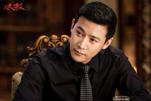 Bộ phim về tham nhũng trở thành hiện tượng màn ảnh Trung Quốc