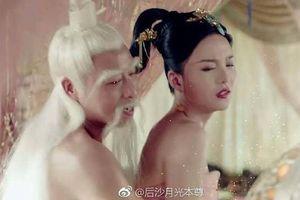 Cảnh ân ái của Thái Thượng Lão Quân và Bà La Sát gây phẫn nộ
