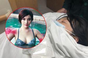 Vào viện thẩm mỹ cắt u, 'đệ nhất ngực đẹp Trung Quốc' nguy kịch