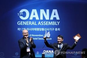 Thông tấn xã Việt Nam đoạt giải nhất giải thưởng xuất sắc chất lượng thông tin