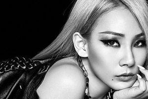 YG Entertainment xác nhận nữ ca sĩ CL rời công ty sau 13 năm gắn bó