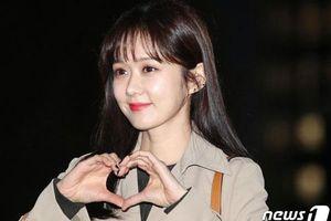 Jang Nara tuổi 40 vẫn khiến fan ghen tỵ với vẻ đẹp như búp bê