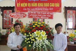 Kỷ niệm 95 năm Khai đạo Cao Đài