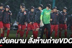 Bất ngờ với lệnh cấm của HLV Park Hang Seo với giới truyền thông Thái Lan