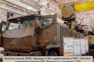 Nga hoàn thiện phiên bản Pantsir-S1M 'đặc trị' UAV cảm tử của phiến quân