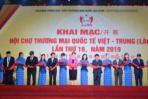 Khai mạc Hội chợ thương mại quốc tế Việt -Trung tại Lào Cai