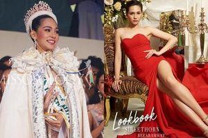 Nhan sắc ngọt ngào và đường cong mê người của tân Hoa hậu Quốc tế người Thái Lan