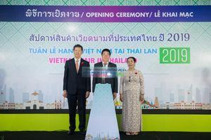 MM Mega Market phối hợp tổ chức thành công 'Tuần lễ hàng Việt Nam tại Thái Lan'