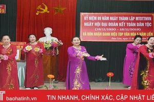 Lãnh đạo Hà Tĩnh chung vui đại đoàn kết với người dân phường Đậu Liêu