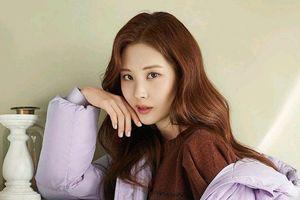 Seohyun (SNSD) công bố dự án phim mới về ma cà rồng?