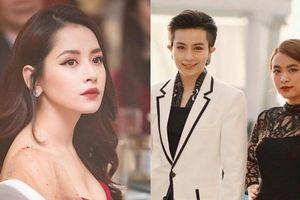 Giữa tin đồn tình cảm của Gil Lê - Hoàng Thùy Linh, Chi Pu phản ứng ra sao?