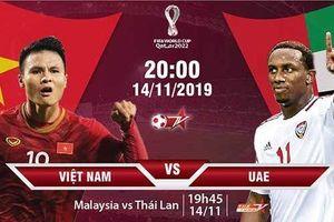 Việt Nam - UAE: Cơ hội thể hiện sức mạnh và dập tắt nỗi buồn lịch sử