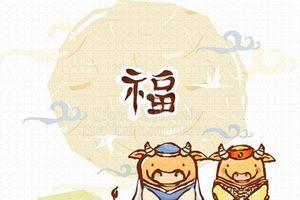 Thần Tài yêu mến mở kho, 4 con giáp trúng quả đậm tước tết Canh Tý 2020