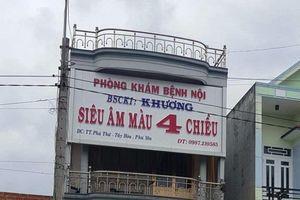 Phú Yên: Điều tra cái chết bé trai sau khi tiêm thuốc ở phòng khám tư