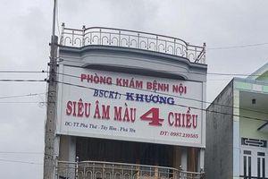 Đình chỉ phòng khám tư khiến bé trai tử vong sau tiêm thuốc ở Phú Yên
