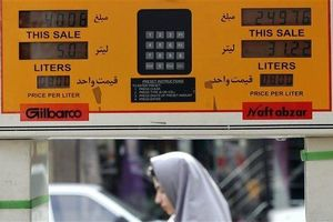 Iran tăng mạnh giá xăng dầu