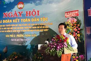 Ông Võ Văn Thưởng dự Ngày hội đại đoàn kết toàn dân tộc ở TP.HCM