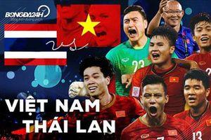 Đại gia châu Á đồng loạt nghỉ ngơi ở VL World Cup 2022