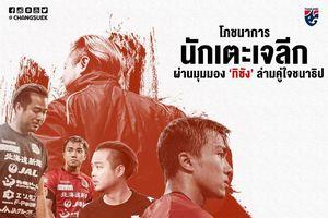ĐT Việt Nam - Thái Lan: Cuộc chiến pressing và thoát pressing