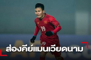 Báo Thái Lan chỉ ra 4 cầu thủ nguy hiểm nhất tuyển Việt Nam
