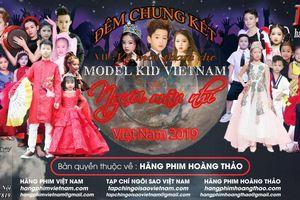 Người mẫu nhí Việt Nam 2019