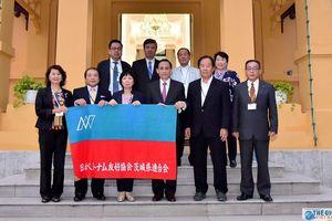 Thứ trưởng Ngoại giao Lê Hoài Trung tiếp Chủ tịch Hội hữu nghị Nhật-Việt tỉnh Ibaraki