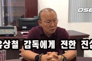 HLV Park Hang Seo bật khóc khi biết học trò cũ bị ung thư giai đoạn cuối