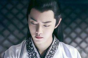 'Khánh dư niên' của Tiêu Chiến, Lý Thấm tung trailer báo trước, xác định tối nay ra mắt khán giả!