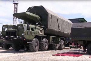 Công bố tên lửa Avangard 'vô đối', Nga muốn gửi lời cảnh cáo gì tới Mỹ?