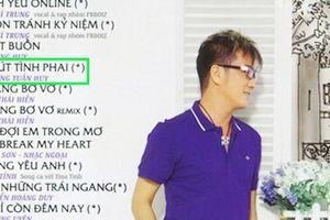 Một nhạc sĩ kiện ca sĩ Đàm Vĩnh Hưng vì bài hát 'Chút tình phai'