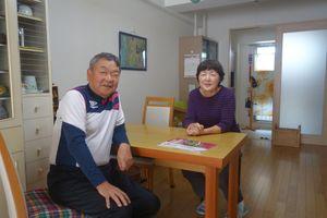 Nhật Bản: Già hóa và nhu cầu về những căn hộ 'thiết kế riêng'